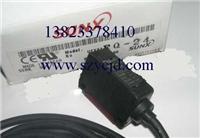 SUNX距离设定型光电传感器 EQ-24