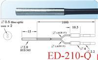 臺灣廣視GX漫反射型光纖線 ED-210-Q