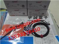SUNX管道安装式液面检测传感器EX-F1 EX-F1