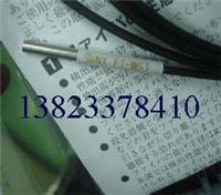 日本神視SUNX光纖傳感器 FT-WS3