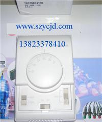Honewell霍尼韦尔风机盘管温控器 T6373BC1130