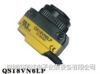 光电传感器QS18VN6LP QS18VN6LP