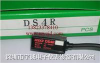 TAKEX竹中光电开关DS4R DS4R