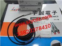 SUNX接近传感器GX-5SU GX-5SU