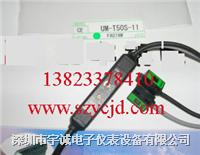TAKEX光电开关UM-T50S-11 UM-T50S-11