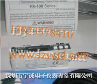 光纤放大器 FX-101-CC2