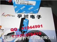 光電開關WT9-2N130 WT9-2N130P02
