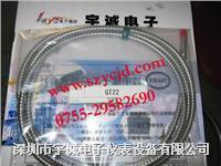 光纖傳感器 GT22