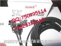 薄型对射光电传感器 EX-11B,EX-11BD,EX-11P
