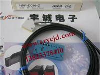 光纤传感器 HPF-D026