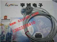 液位光電開關 HPQ-D11