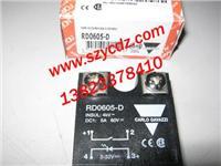 固態繼電器 RD0605-D