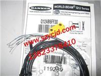 光电传感器 Q12AB6FF30