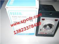 计数器 STPY-M3-220V