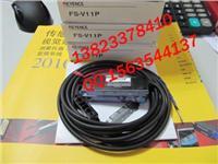 KEYENCE光纤放大器FS-V11 FS-V11P FS-V11 FS-V11P