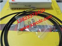 光纤传感器FU-67
