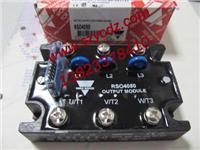 固態繼電器 RS04050