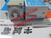 小型计时器 H3-10S-220V
