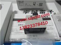压力传感器 DP4-50Z
