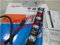 區域傳感器 NA40-MUD