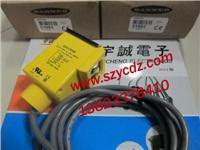 光电传感器Q45VR3R,Q453E Q45VR3R,Q453E