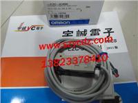 光电传感器 E2C-JC4DH