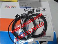 光電傳感器 E3C-S30T,E3C-S30DT,E3C-S30LT
