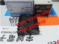 光電控制器C-1 C-1