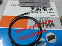 光纖傳感器FRS420-L FRS420-L,FRS410-L