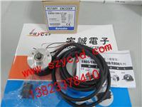 編碼器E40S6-1000-3-T-24 E40S6-1000-3-T-24