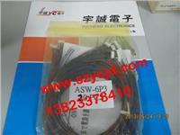 ASW-6P3 ASW-6P3