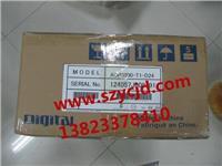 AGP3600-T1-D24