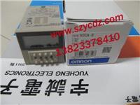 H3CA-8 220V H3CA-8 220V