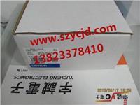 S8VS-12024 S8VS-12024