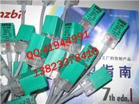 PL-05P PL-05P