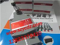 1LX7001  LDVS-5214S 1LX7001   LDVS-5214S