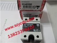 RM1A48D50S60 RM1A48D50S60