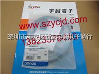 日本欧姆龙OMRON 传感器 E32-ZC200