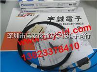 光纤传感器 FD-43G