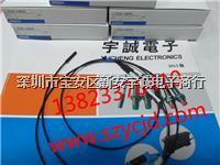 传感器 E32-C42S
