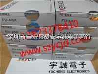 光纤传感器 FU-45X  FU-55