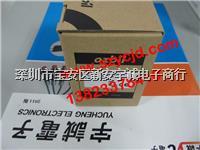 温控器 C15TC0TA0400