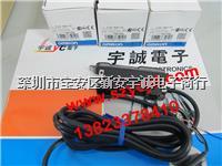 传感器  E3X-NA11V
