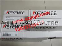 安全光栅 SL-V22L
