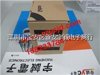 溫控器 C15TV0LA0100