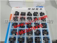 光电开关 EE-SX670A  EE-SX671A