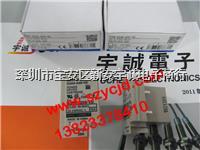 固态继电器 G32A-A20-VD