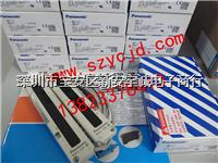 传感器 NX5-D700A