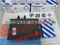 控制器 AFPX0L60MR-F