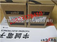 溫控器 C15TR0RA0500